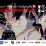 Transformacje: Forum Teatrów Niezależnych