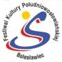 Festiwal Kultury Południowosłowiańskiej - Bolesławiec