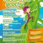 Festiwal Spektakli dla dzieci