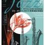 Międzynarodowy Krokus Jazz Festiwal im. Tadeusza Kosińskiego